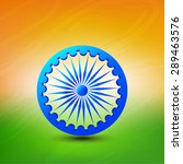 creative background for indian...   Shutterstock . vector #289463576