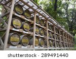 Small photo of Provenance of the Bourgogne Wine in Meiji Jingu Shrine, Shibuya, Tokyo, Japan - 19 May 2015: It is the Shinto shrine that is dedicated to the deified spirits of Emperor Meiji and his wife.