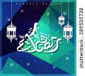 beautiful ramadan kareem... | Shutterstock .eps vector #289535738