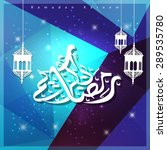 beautiful ramadan kareem... | Shutterstock .eps vector #289535780