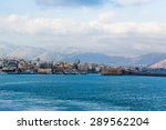 crete greece   october 11 ... | Shutterstock . vector #289562204