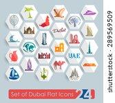 set of dubai flat icons for web ... | Shutterstock .eps vector #289569509
