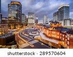 tokyo  japan at the marunouchi... | Shutterstock . vector #289570604