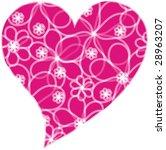 heart with flower   Shutterstock . vector #28963207