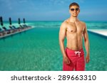 man at swimming pool in the... | Shutterstock . vector #289663310