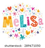 melisa girls name decorative...