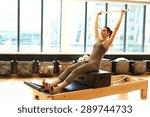 healthy smiling brunette woman... | Shutterstock . vector #289744733