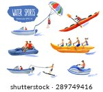 Water Sports. Vector Watercolor ...
