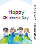 happy children's day | Shutterstock .eps vector #289764176
