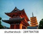 senso ji temple in asakusa ... | Shutterstock . vector #289784708