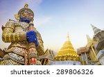 Demon Guardian Wat Phra Kaew...