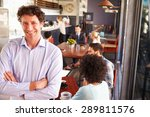 male restaurant owner  portrait ... | Shutterstock . vector #289811576