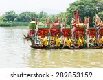 hangzhou  china   on 20 june ...   Shutterstock . vector #289853159