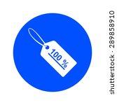 sale tags icon. flat design...