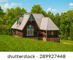 beautiful wooden house in the... | Shutterstock . vector #289927448