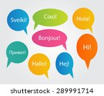 set of speech bubble with hello ... | Shutterstock .eps vector #289991714