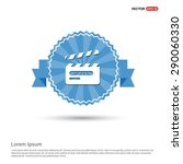 video icon   abstract logo type ... | Shutterstock .eps vector #290060330