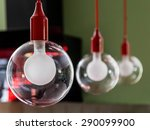 lamps  yerevan  armenia   june... | Shutterstock . vector #290099900