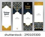 vector set of ornate vertical...   Shutterstock .eps vector #290105300