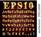 vector set of metallic letters... | Shutterstock .eps vector #290118680