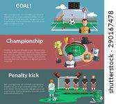 soccer sport world cup match... | Shutterstock .eps vector #290167478