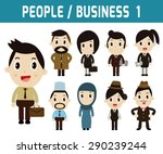 set of diverse business people... | Shutterstock .eps vector #290239244