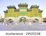 Beijing  Dongyue Taoist Temple...