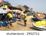 Goa Tourist Beach Jet Ski