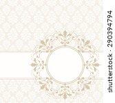 decorative vintage frame.... | Shutterstock .eps vector #290394794