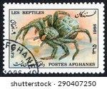 afghanistan  circa 1986  a... | Shutterstock . vector #290407250
