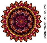 abstract ethnic ornate...   Shutterstock .eps vector #290428493