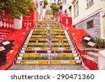 escadaria selaron famous public ... | Shutterstock . vector #290471360