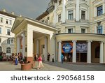 Small photo of MOSCOW, RUSSIA - JUNE 24, 2015:15th International Tchaikovsky Competition is held in Great Hall of Conservatory. Auditions of pianists in Stage II of Round II will take place on June 24th and 25th