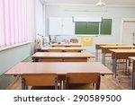 interior of a class room   Shutterstock . vector #290589500