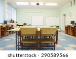 interior of a class room | Shutterstock . vector #290589566