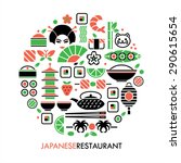 Japanese Pattern With Food And...