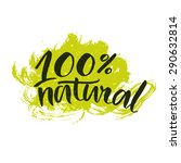 100  Natural Green Lettering...