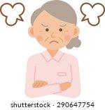 illustration of nurse posing | Shutterstock .eps vector #290647754
