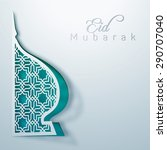 Eid Mubarak Greeting Card  ...