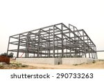 the steel structure | Shutterstock . vector #290733263