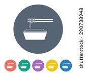 vector illustration of food icon | Shutterstock .eps vector #290738948