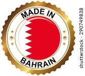 made in bahrain | Shutterstock .eps vector #290749838