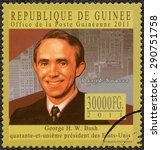 Small photo of GUINEA - CIRCA 2011: A stamp printed in Guinea shows David Hackett Souter (1934-2012), Associate Justice of the Supreme Court of US, series George H. W. Bush forty-first President of US, circa 2011