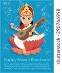 happy basant panchami  ... | Shutterstock .eps vector #290766998