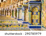 the tiled walls of plaza de... | Shutterstock . vector #290785979