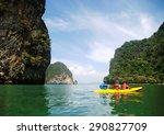 pang nga  thailand   march 16 ... | Shutterstock . vector #290827709