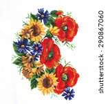 ukrainian embroidery.... | Shutterstock . vector #290867060