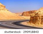 Asphalt Road In The Desert Of...