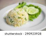 fried rice  thai cuisine   Shutterstock . vector #290923928