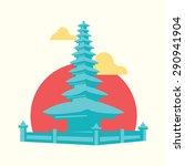bali temple landmark icon  bali ...   Shutterstock .eps vector #290941904